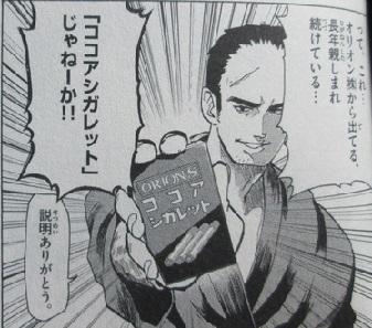 鹿田ヨウ.jpg