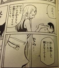 02サヤ泣き.JPG
