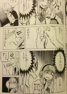 06サヤセブンネオン①.JPG